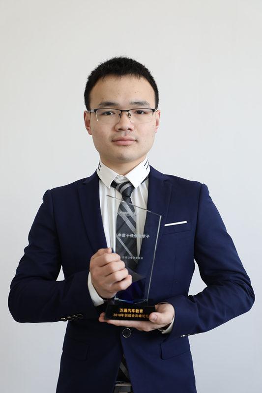 罗涛 (1)_看图王.jpg