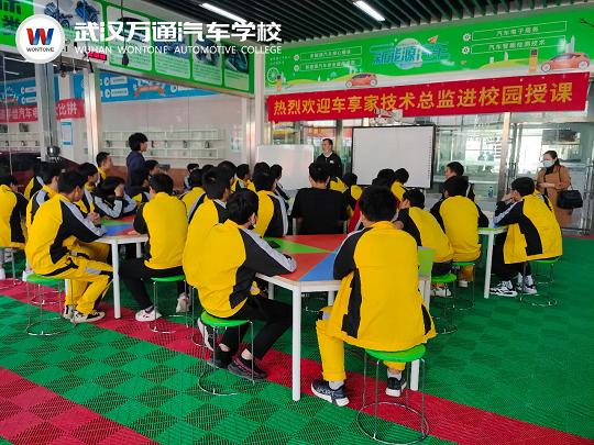 武汉万通:企业总监进校园,助