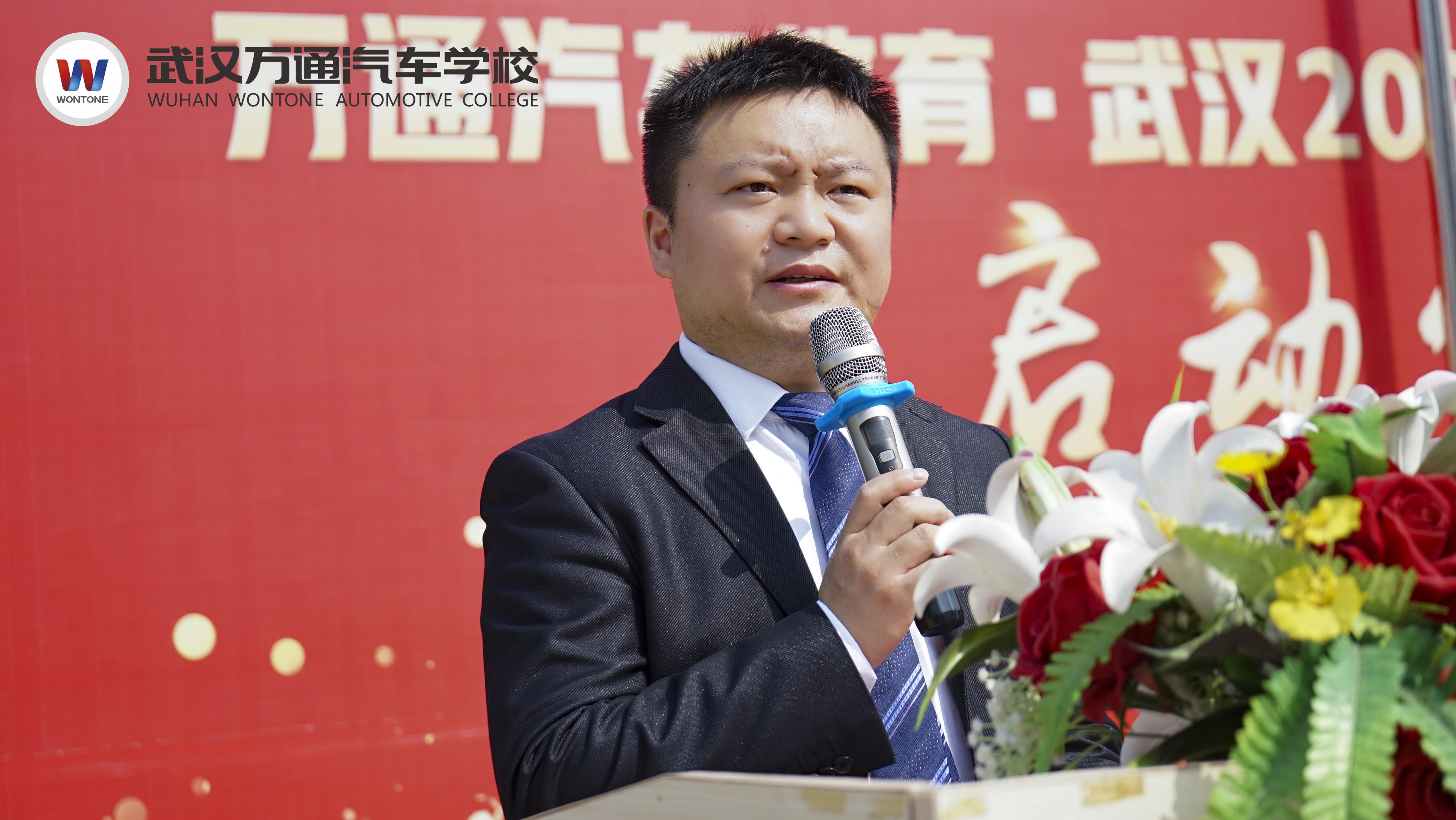 武汉万通2020年秋季教学质量季启动仪式圆满成功