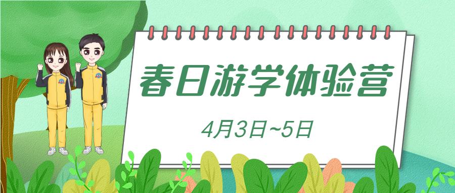【清明小长假】武汉万通多重助