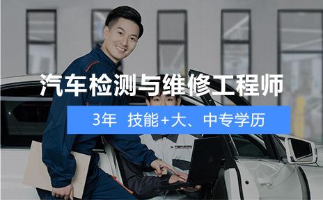 汽车检测与维修工程师_武汉万通汽车学校