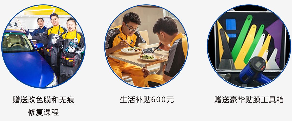 助学政策-武汉万通汽车学校
