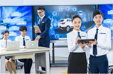 汽车智能检测与运营工程师-武汉万通汽车学校