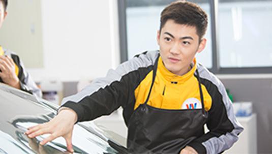 汽车贴膜-武汉万通汽车学校