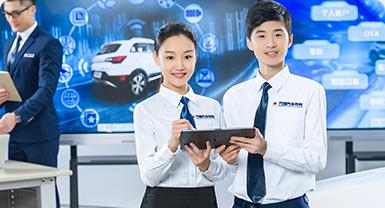 汽车智能检测与运营工程师-武汉万通汽修学校