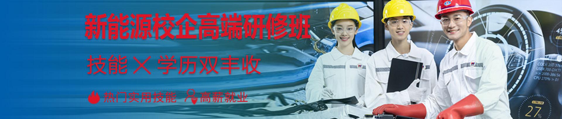 吉利定向班-武汉万通汽修学校