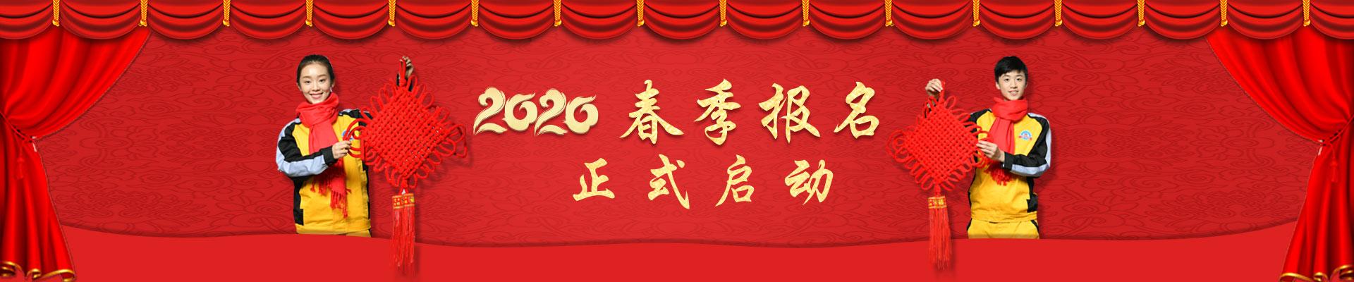 2020报名-武汉万通汽修学校