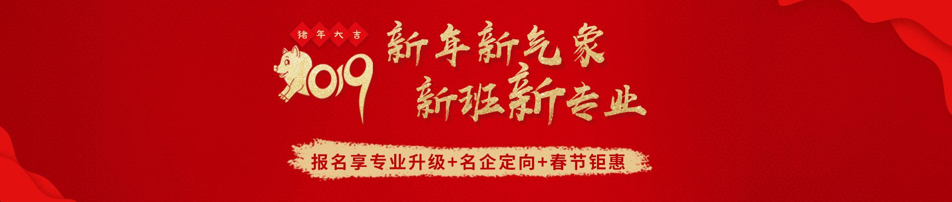 新年新专业-武汉万通汽修学校