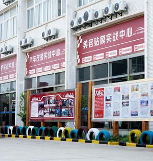 校园环境-武汉万通汽修学校