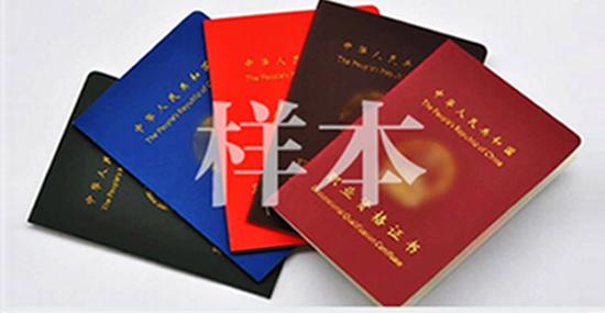 职业资格证书-武汉万通汽车学校