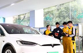 汽修专业_汽车检测与新能源高级技师